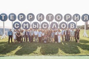 Заседания Национального подготовительного комитета ВФМС 2017