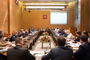 Расширенное заседание НПК