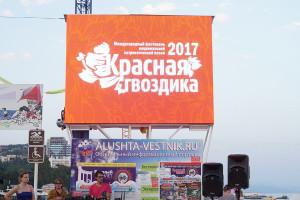 wms_photos_kg_biser_kirov_memory_concert_210917_10