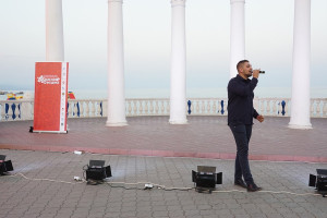 wms_photos_kg_biser_kirov_memory_concert_210917_11