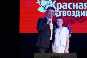 wms_photos_kg_gala-concert_sevastopol_230917_10