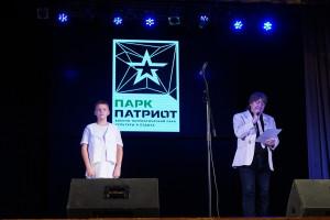 wms_photos_kg_gala-concert_sevastopol_230917_11