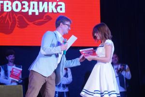 wms_photos_kg_gala-concert_sevastopol_230917_19