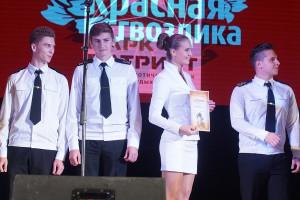 wms_photos_kg_gala-concert_sevastopol_230917_27