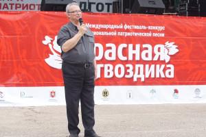 wms_photos_kg_sevastopol_park_patriot_concert_220917_11