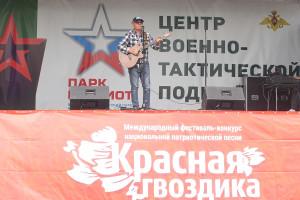 wms_photos_kg_sevastopol_park_patriot_concert_220917_14