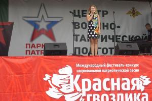 wms_photos_kg_sevastopol_park_patriot_concert_220917_7