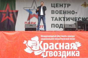 wms_photos_kg_sevastopol_park_patriot_concert_220917_8