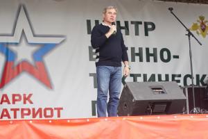 wms_photos_kg_sevastopol_park_patriot_concert_220917_9