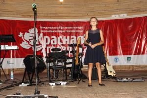 wms_photos_kg_sevastopol_rakushka_concert_200917_3